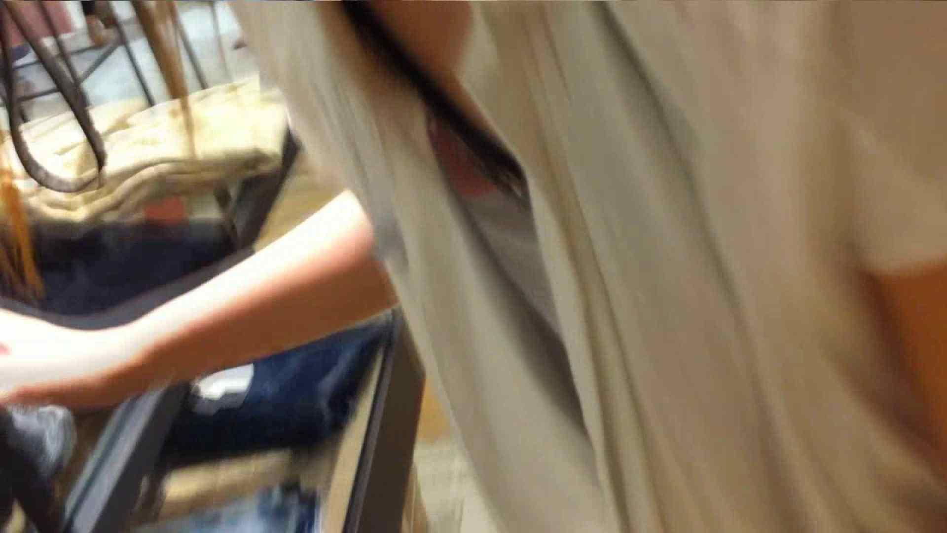 可愛いカリスマ店員限定‼胸チラ&パンチラ vol.07 OLセックス 盗撮えろ無修正画像 50画像 2