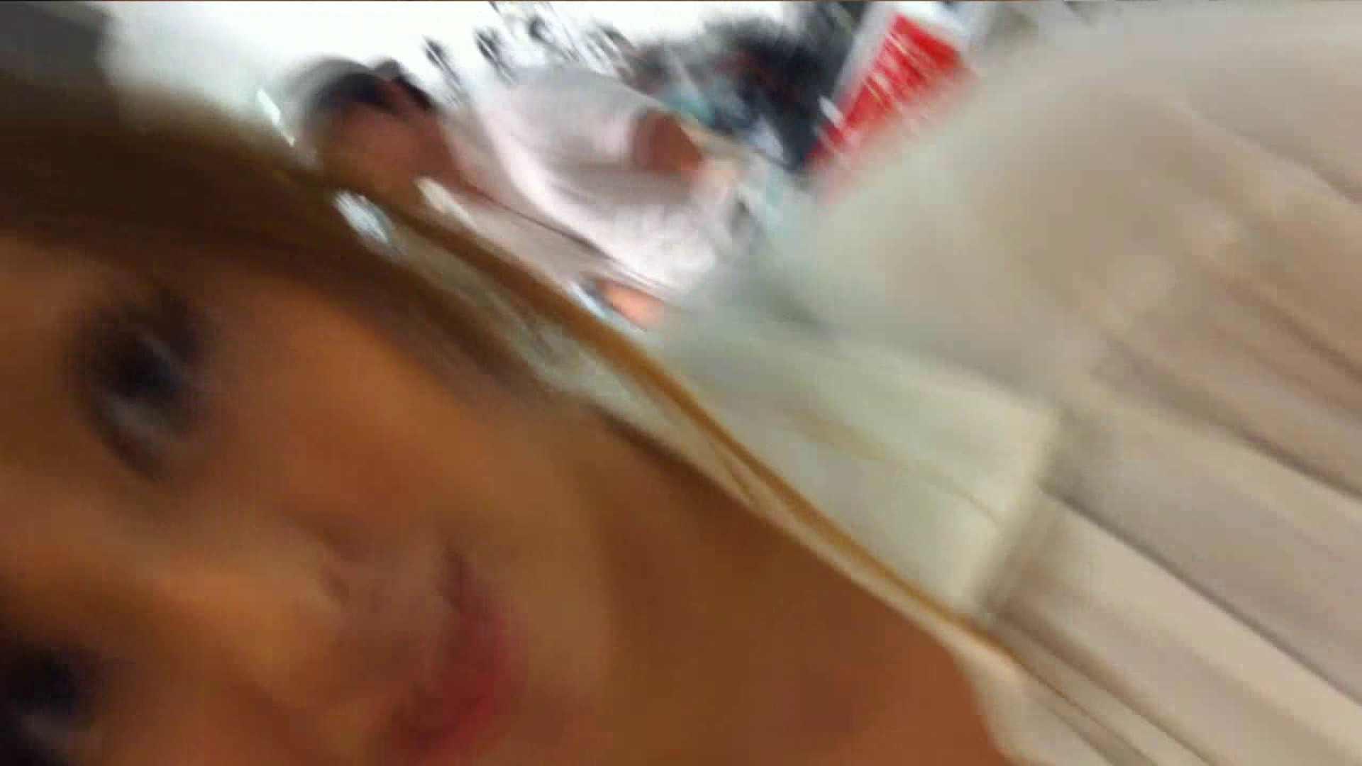 可愛いカリスマ店員限定‼胸チラ&パンチラ vol.07 OLセックス 盗撮えろ無修正画像 50画像 12