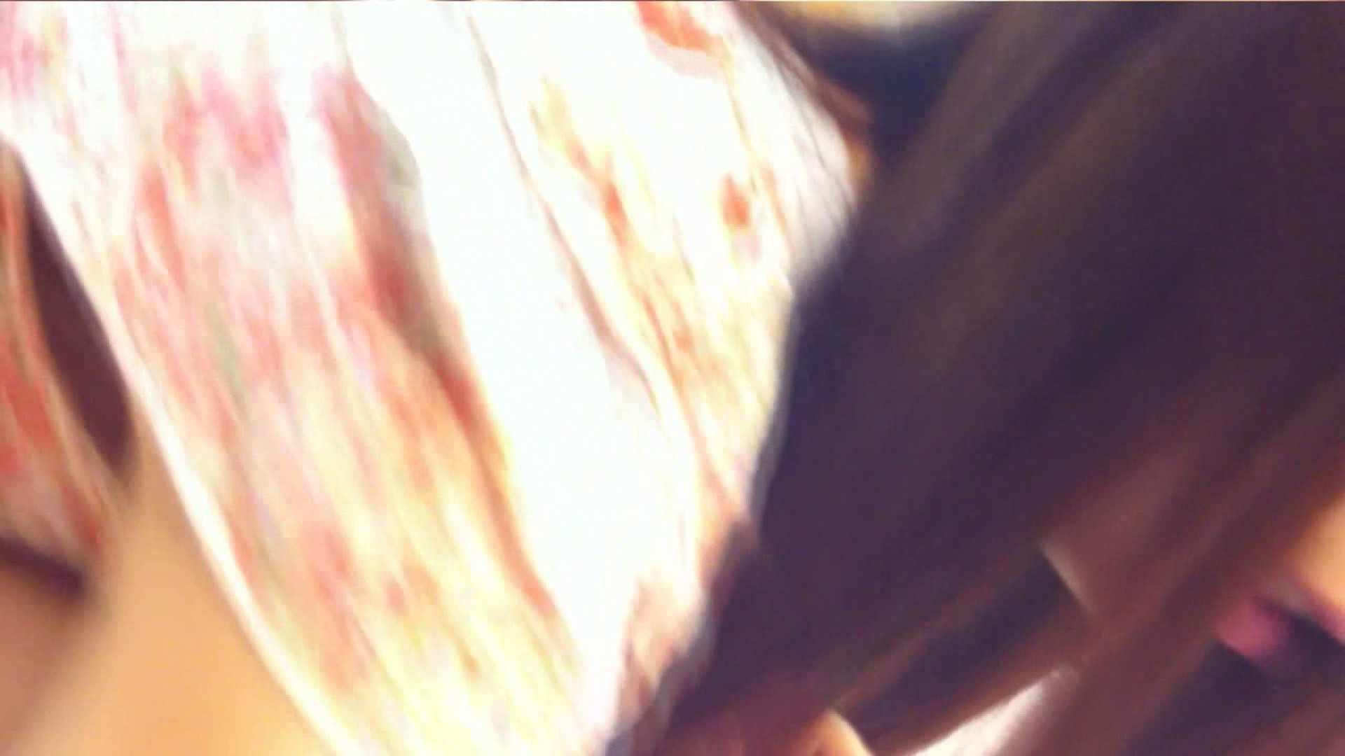 可愛いカリスマ店員限定‼胸チラ&パンチラ vol.13 パンチラ アダルト動画キャプチャ 81画像 2