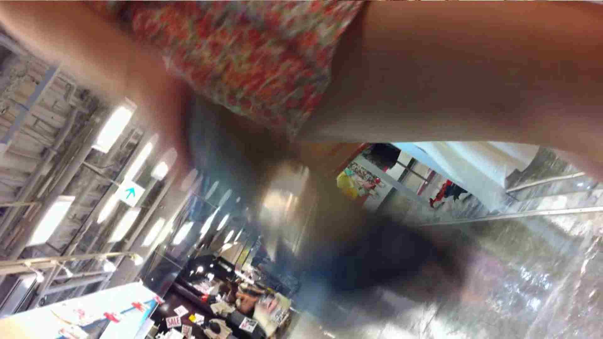 可愛いカリスマ店員限定‼胸チラ&パンチラ vol.13 パンチラ アダルト動画キャプチャ 81画像 22