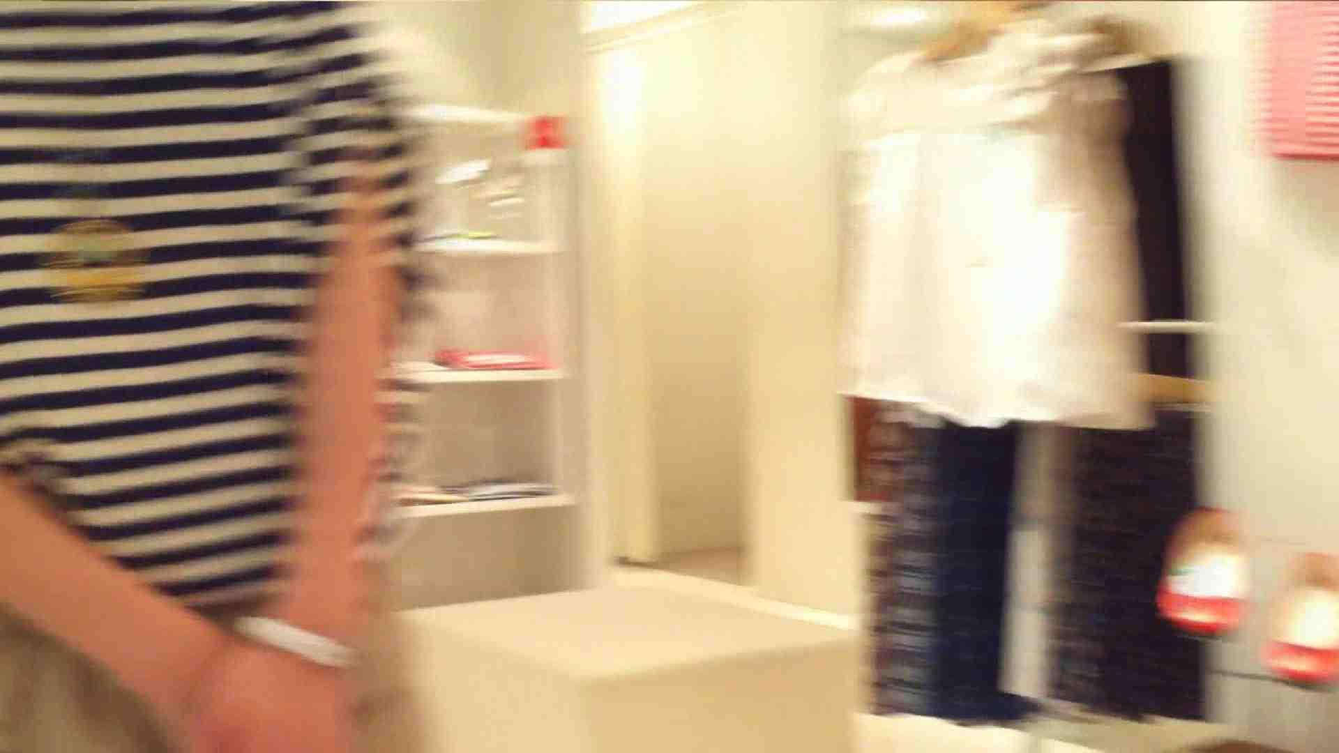 可愛いカリスマ店員限定‼胸チラ&パンチラ vol.13 胸チラ 盗み撮り動画キャプチャ 81画像 49