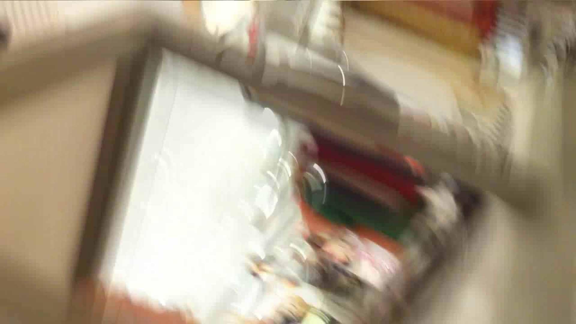 可愛いカリスマ店員限定‼胸チラ&パンチラ vol.13 OLセックス | チラ  81画像 51