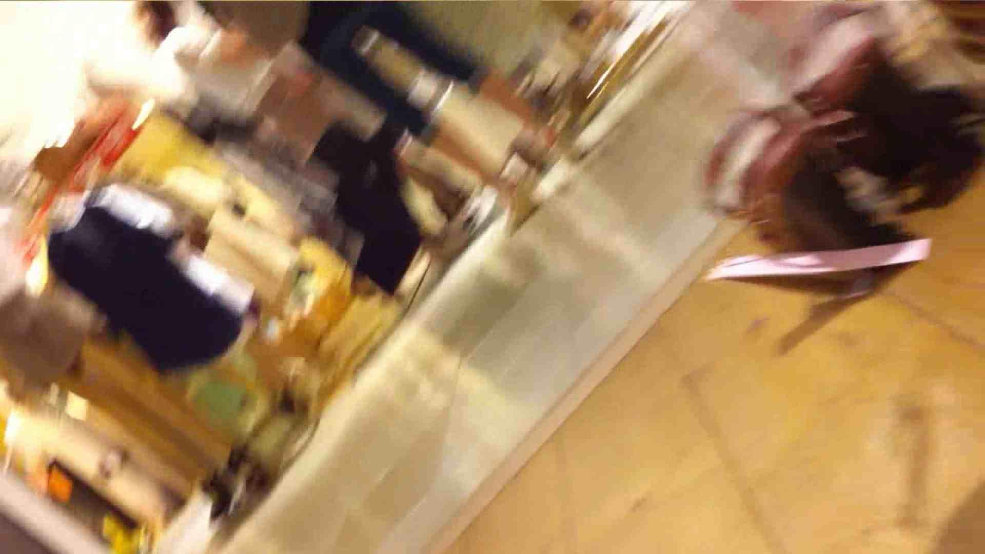 可愛いカリスマ店員限定‼胸チラ&パンチラ vol.16 OLセックス | 胸チラ  82画像 6