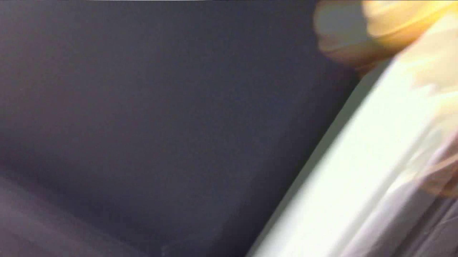 可愛いカリスマ店員限定‼胸チラ&パンチラ vol.16 OLセックス | 胸チラ  82画像 26
