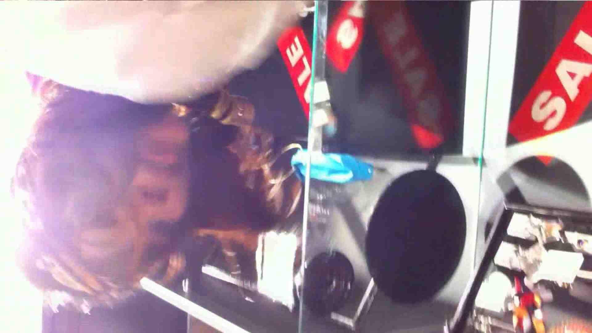可愛いカリスマ店員限定‼胸チラ&パンチラ vol.16 OLセックス | 胸チラ  82画像 31