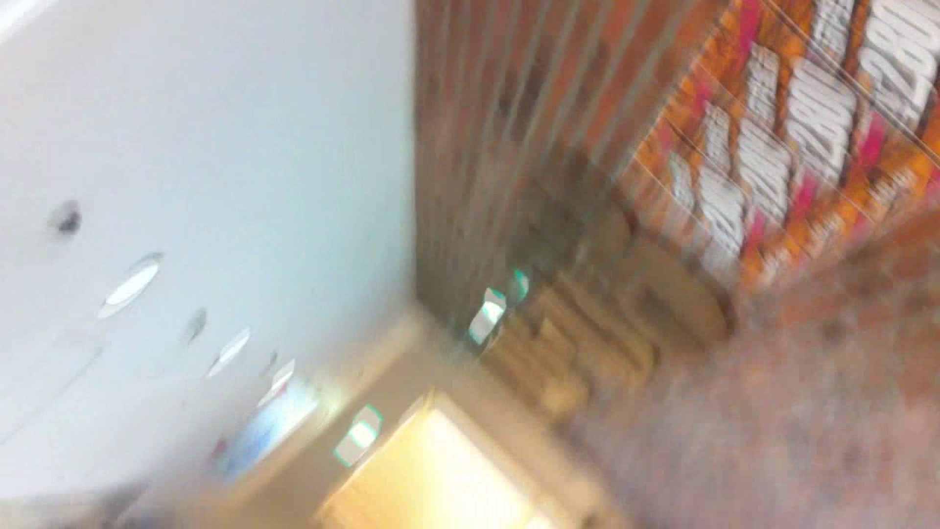 可愛いカリスマ店員限定‼胸チラ&パンチラ vol.18 OLセックス 盗撮ヌード画像 111画像 92