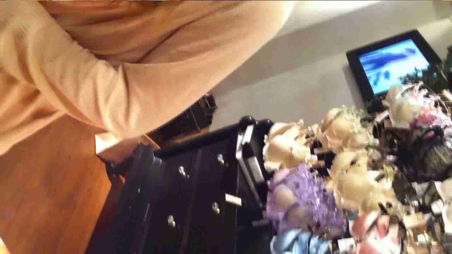 可愛いカリスマ店員限定‼胸チラ&パンチラ vol.19 チラ 盗撮ヌード画像 93画像 82