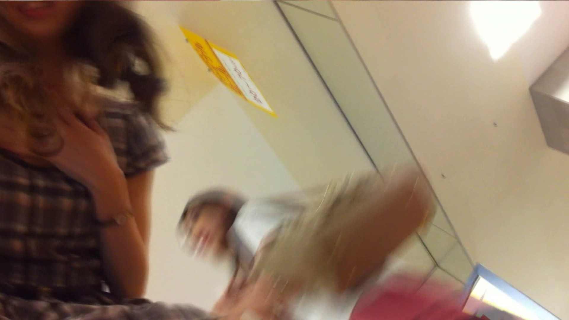 可愛いカリスマ店員限定‼胸チラ&パンチラ vol.23 パンチラ | 胸チラ  69画像 6