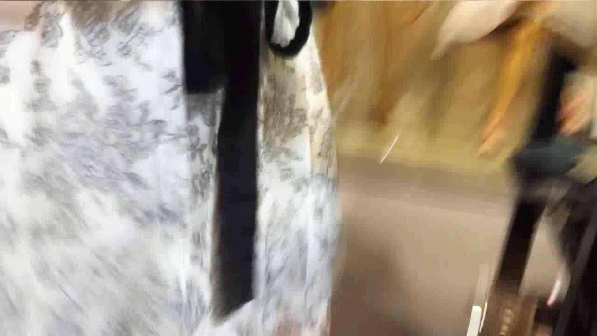 可愛いカリスマ店員限定‼胸チラ&パンチラ vol.23 チラ 隠し撮りおまんこ動画流出 69画像 13