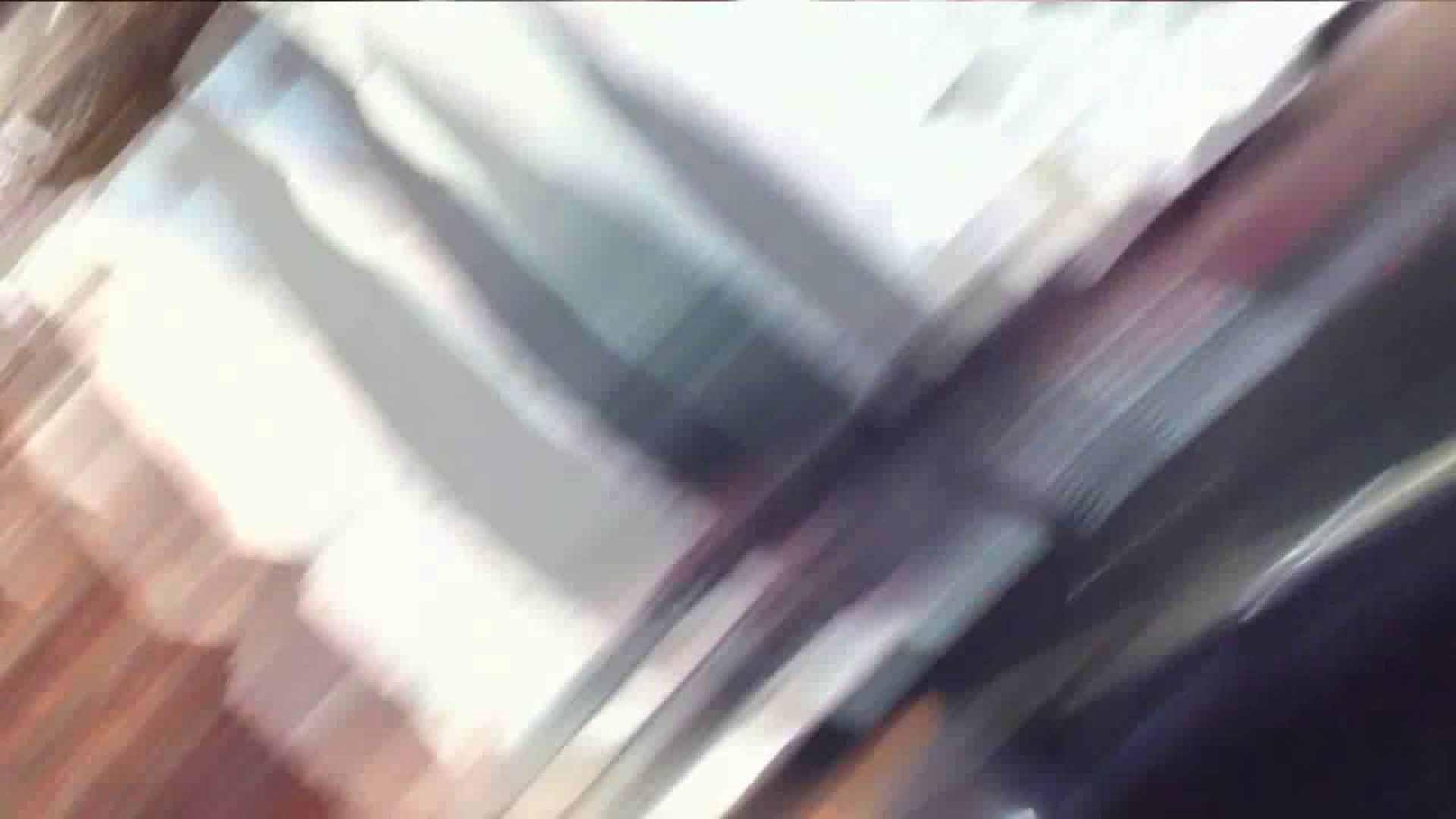 可愛いカリスマ店員限定‼胸チラ&パンチラ vol.27 パンチラ エロ無料画像 72画像 13
