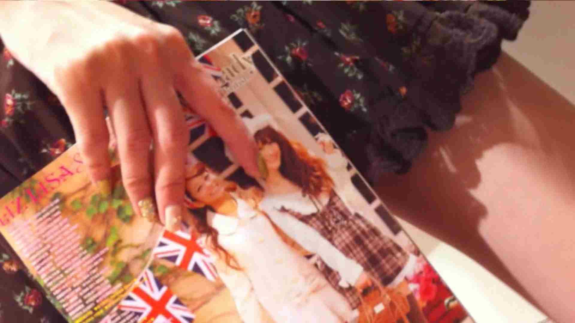 可愛いカリスマ店員限定‼胸チラ&パンチラ vol.27 胸チラ 盗撮ヌード画像 72画像 19