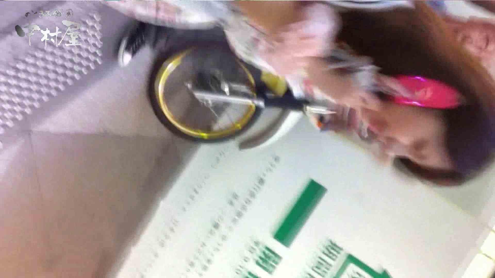 vol.42 美人アパレル胸チラ&パンチラ パンチラね~ちゃん、ジャスコの前♪ 胸チラ 覗きワレメ動画紹介 77画像 39