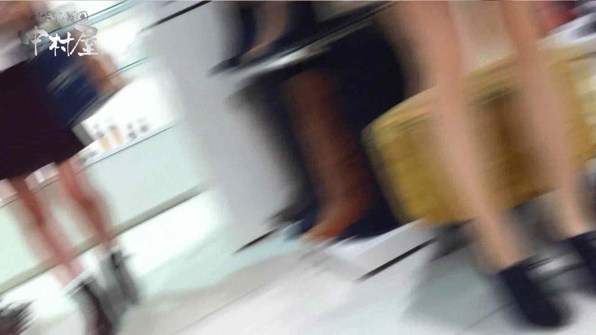 vol.42 美人アパレル胸チラ&パンチラ パンチラね~ちゃん、ジャスコの前♪ OLセックス | パンチラ  77画像 51