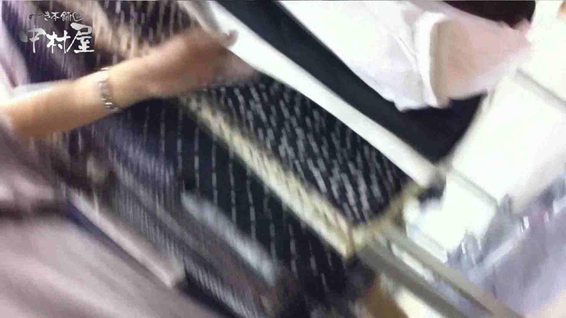 vol.44 可愛いカリスマ店員限定‼胸チラ&パンチラ はみパンねぇさん! OLセックス 覗きスケベ動画紹介 83画像 7