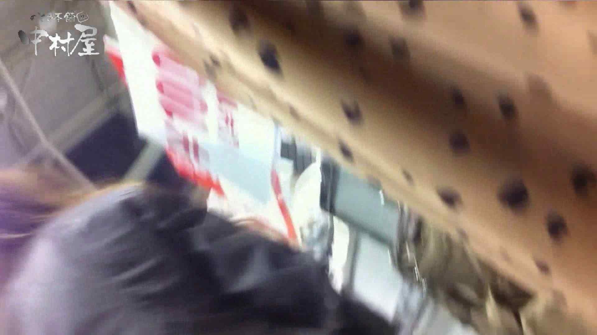 vol.44 可愛いカリスマ店員限定‼胸チラ&パンチラ はみパンねぇさん! 接写 盗み撮りオマンコ動画キャプチャ 83画像 19