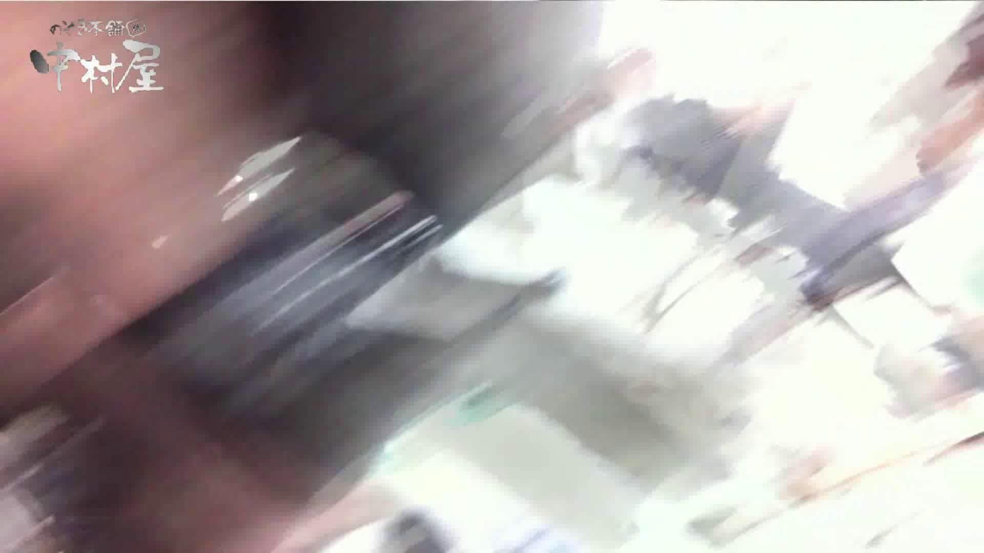 vol.44 可愛いカリスマ店員限定‼胸チラ&パンチラ はみパンねぇさん! 接写 盗み撮りオマンコ動画キャプチャ 83画像 24