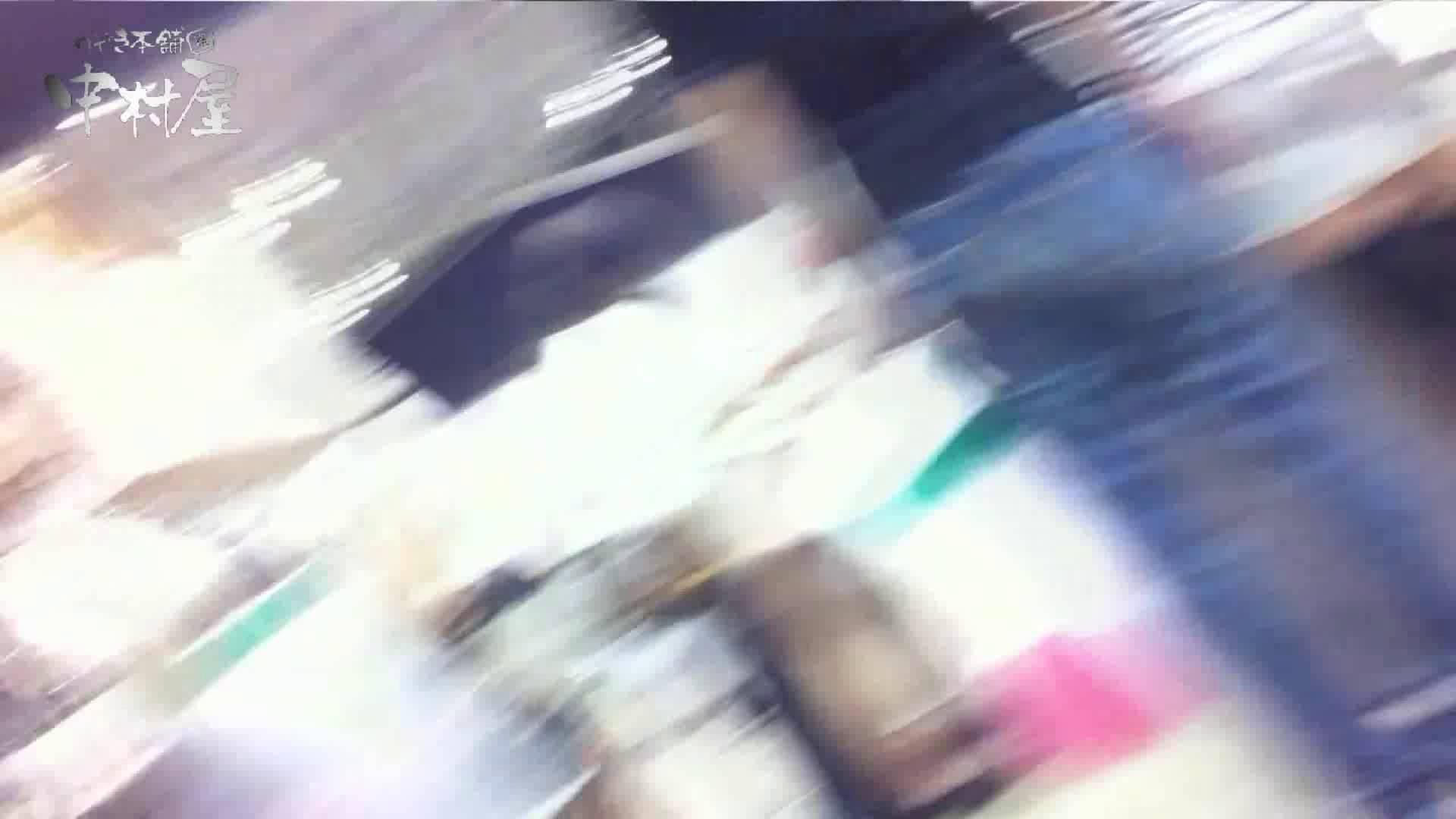 vol.44 可愛いカリスマ店員限定‼胸チラ&パンチラ はみパンねぇさん! 胸チラ  83画像 25