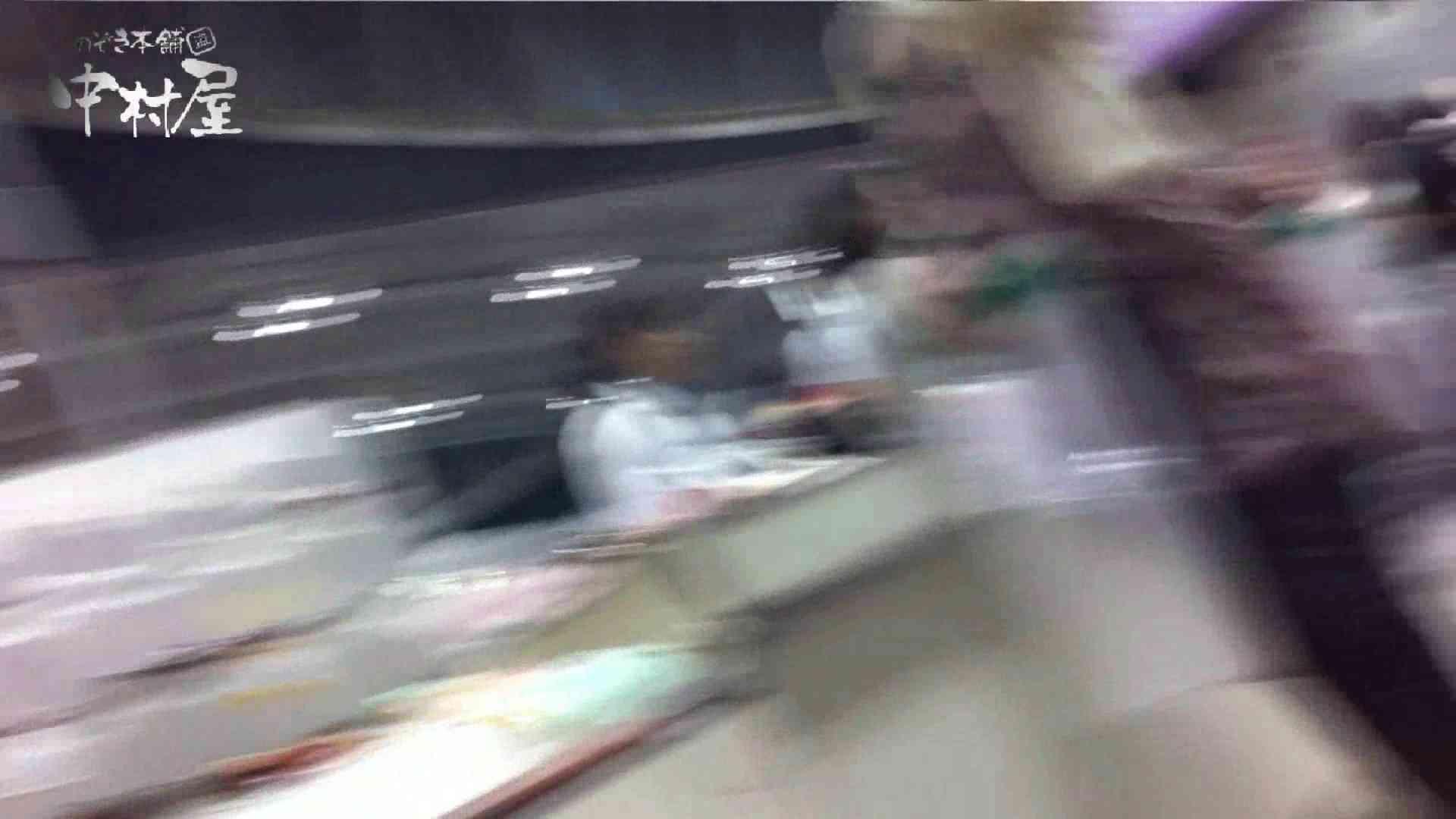 vol.44 可愛いカリスマ店員限定‼胸チラ&パンチラ はみパンねぇさん! 胸チラ | パンチラ  83画像 31