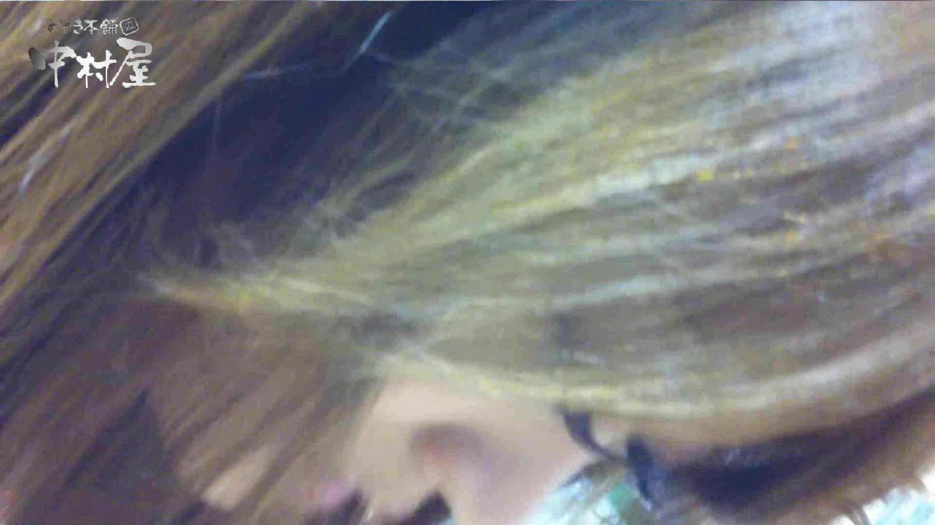 vol.44 可愛いカリスマ店員限定‼胸チラ&パンチラ はみパンねぇさん! チラ 隠し撮りすけべAV動画紹介 83画像 33