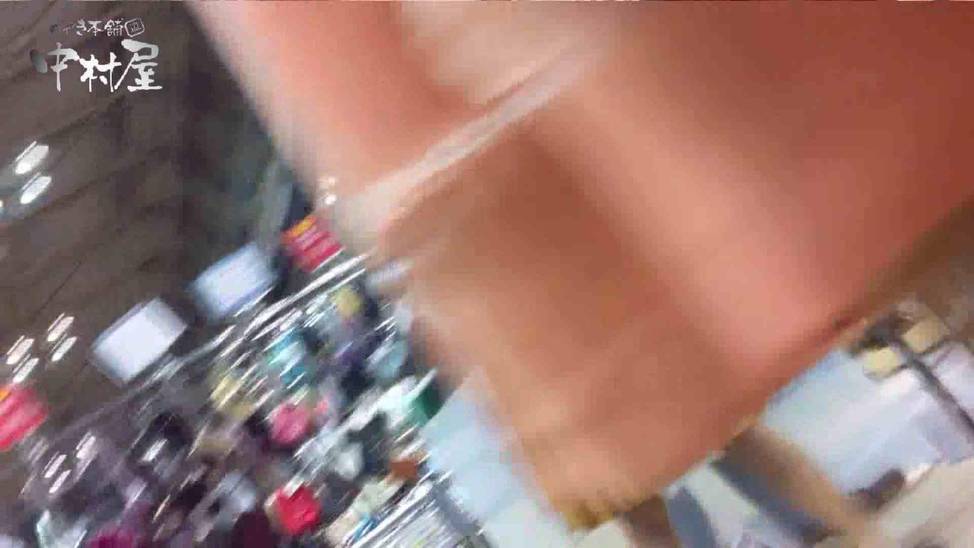 vol.44 可愛いカリスマ店員限定‼胸チラ&パンチラ はみパンねぇさん! 胸チラ  83画像 35
