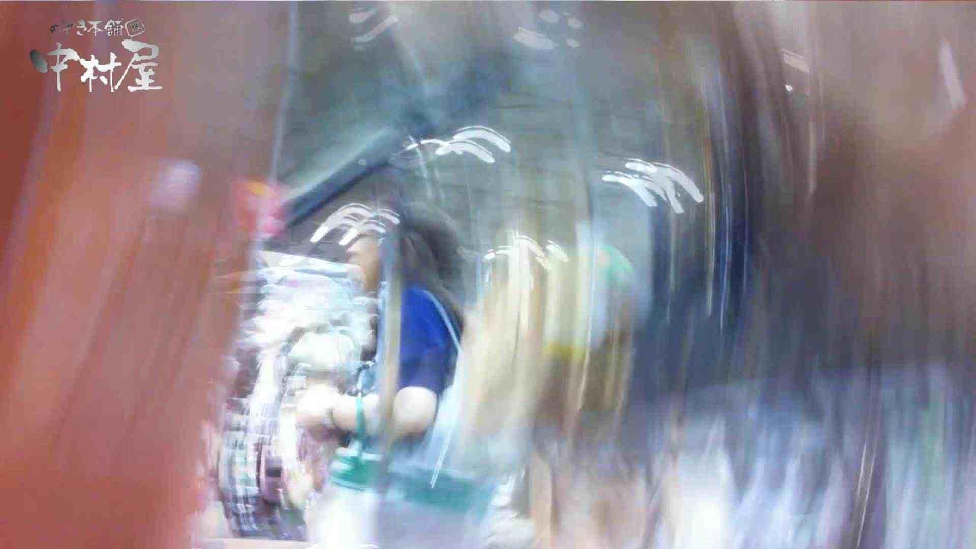 vol.44 可愛いカリスマ店員限定‼胸チラ&パンチラ はみパンねぇさん! チラ 隠し撮りすけべAV動画紹介 83画像 38
