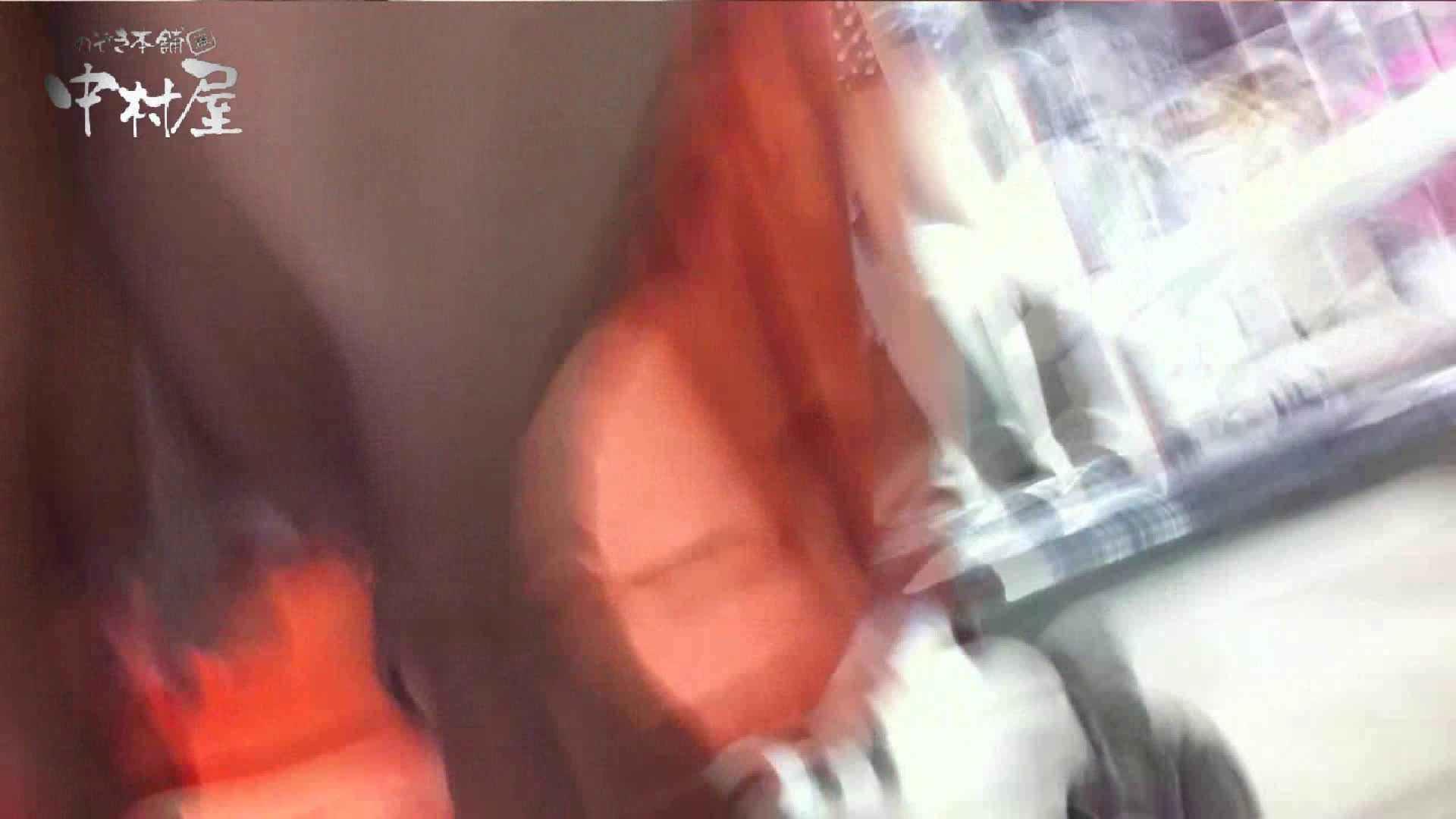vol.44 可愛いカリスマ店員限定‼胸チラ&パンチラ はみパンねぇさん! OLセックス 覗きスケベ動画紹介 83画像 42