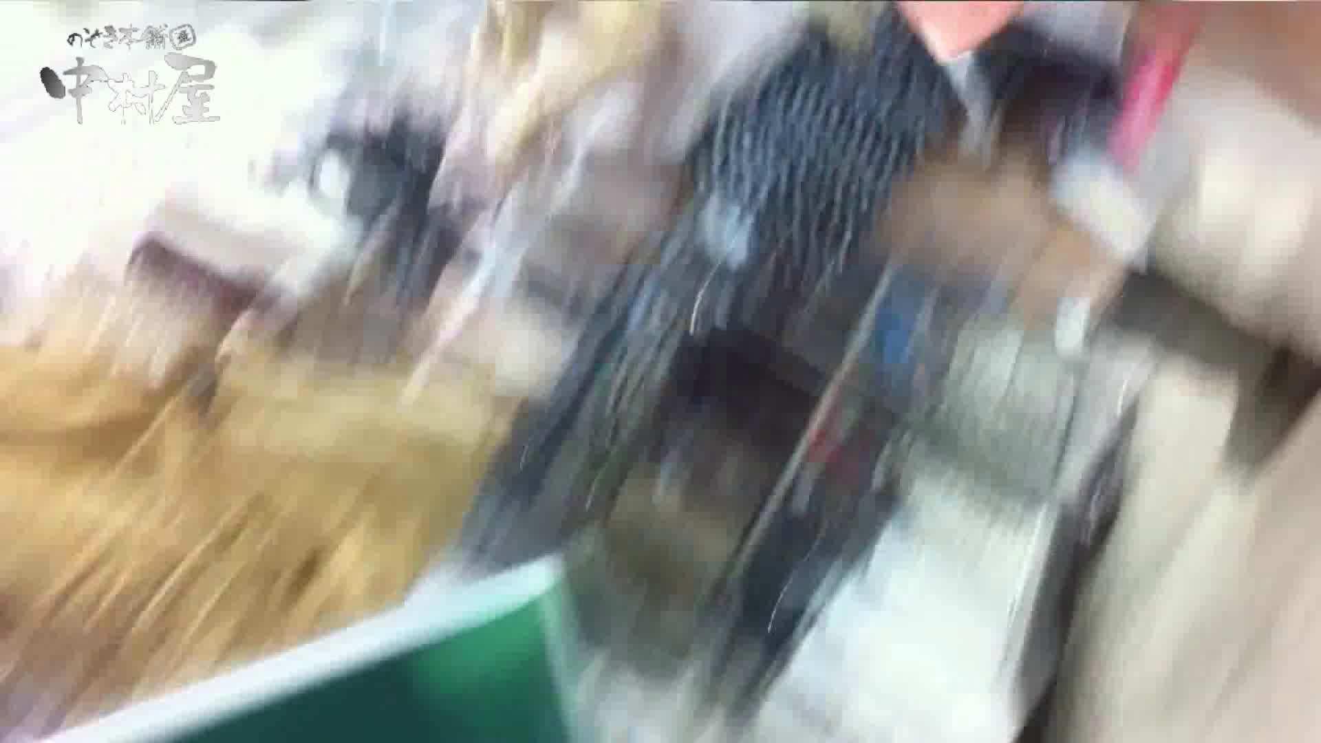 vol.44 可愛いカリスマ店員限定‼胸チラ&パンチラ はみパンねぇさん! 接写 盗み撮りオマンコ動画キャプチャ 83画像 49