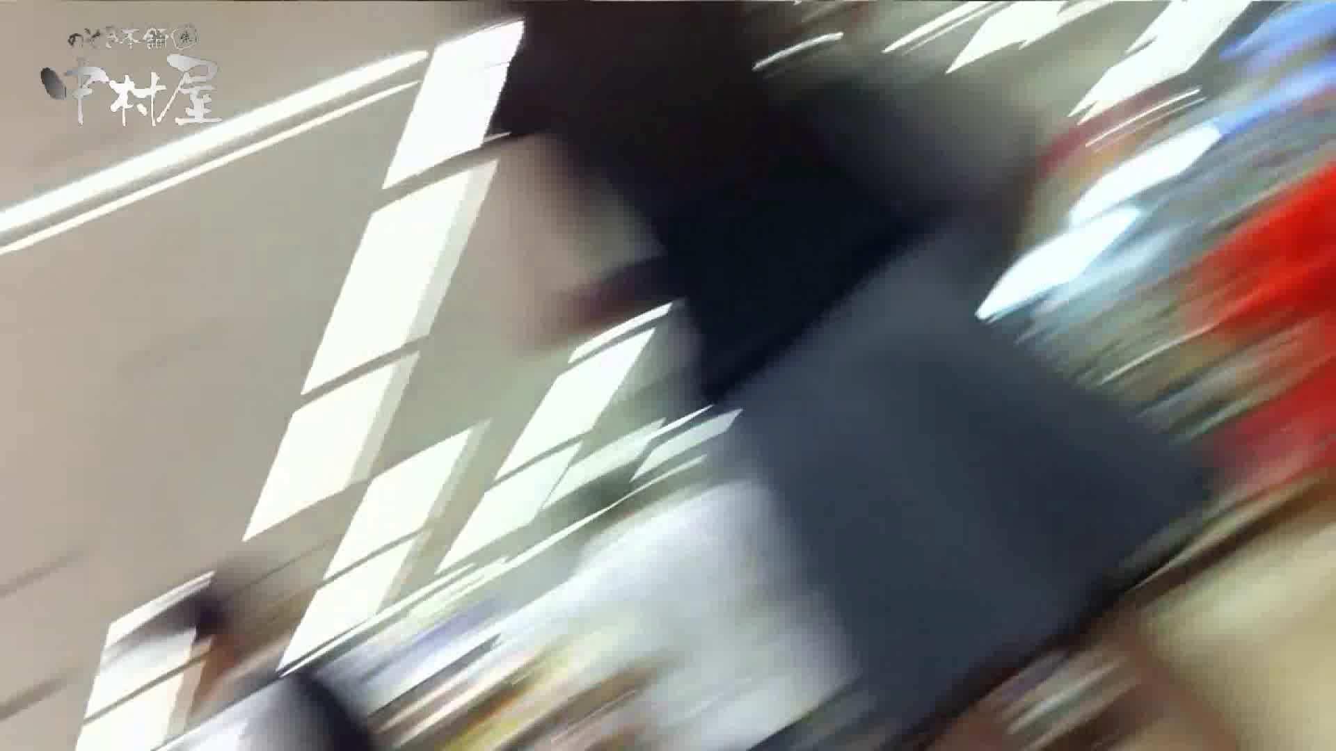 vol.46 可愛いカリスマ店員胸チラ&パンチラ モリマン! チラ 覗きスケベ動画紹介 76画像 47