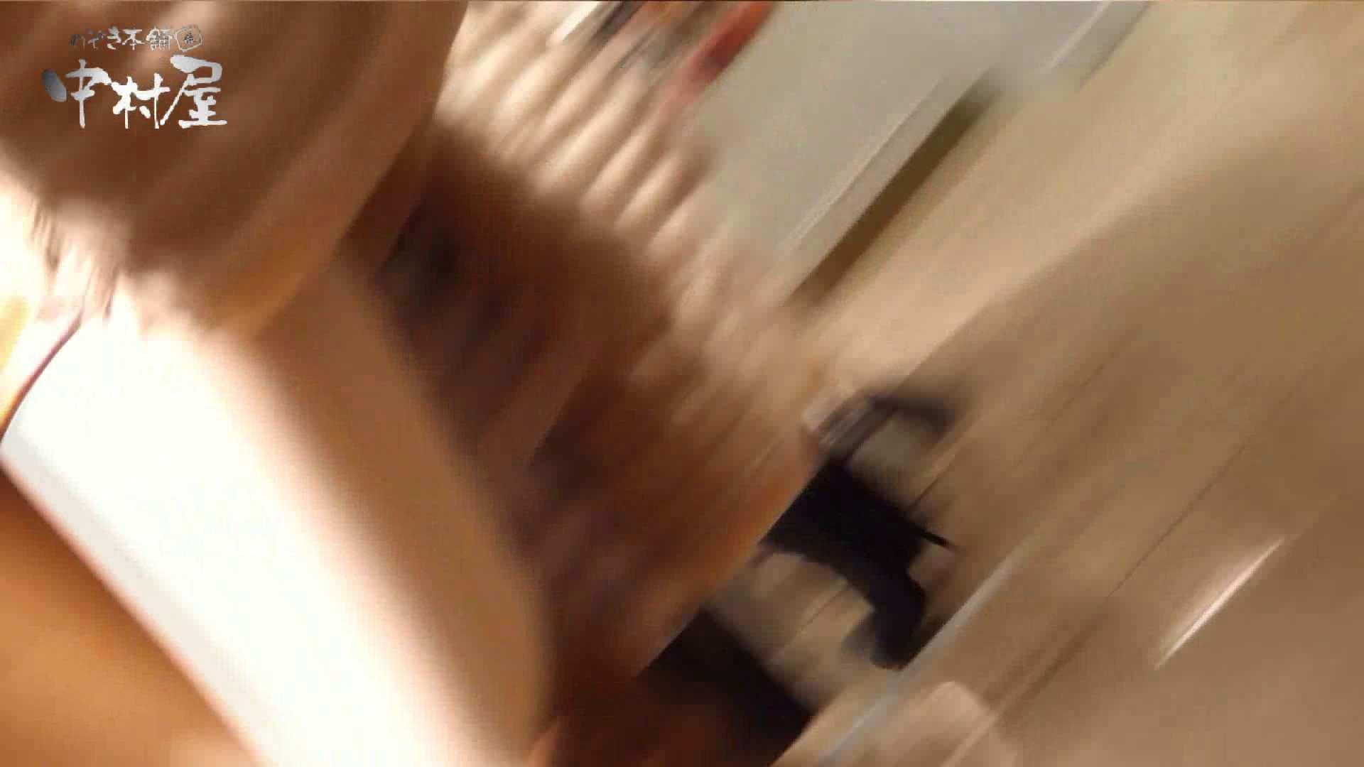 vol.46 可愛いカリスマ店員胸チラ&パンチラ モリマン! パンチラ | OLセックス  76画像 56