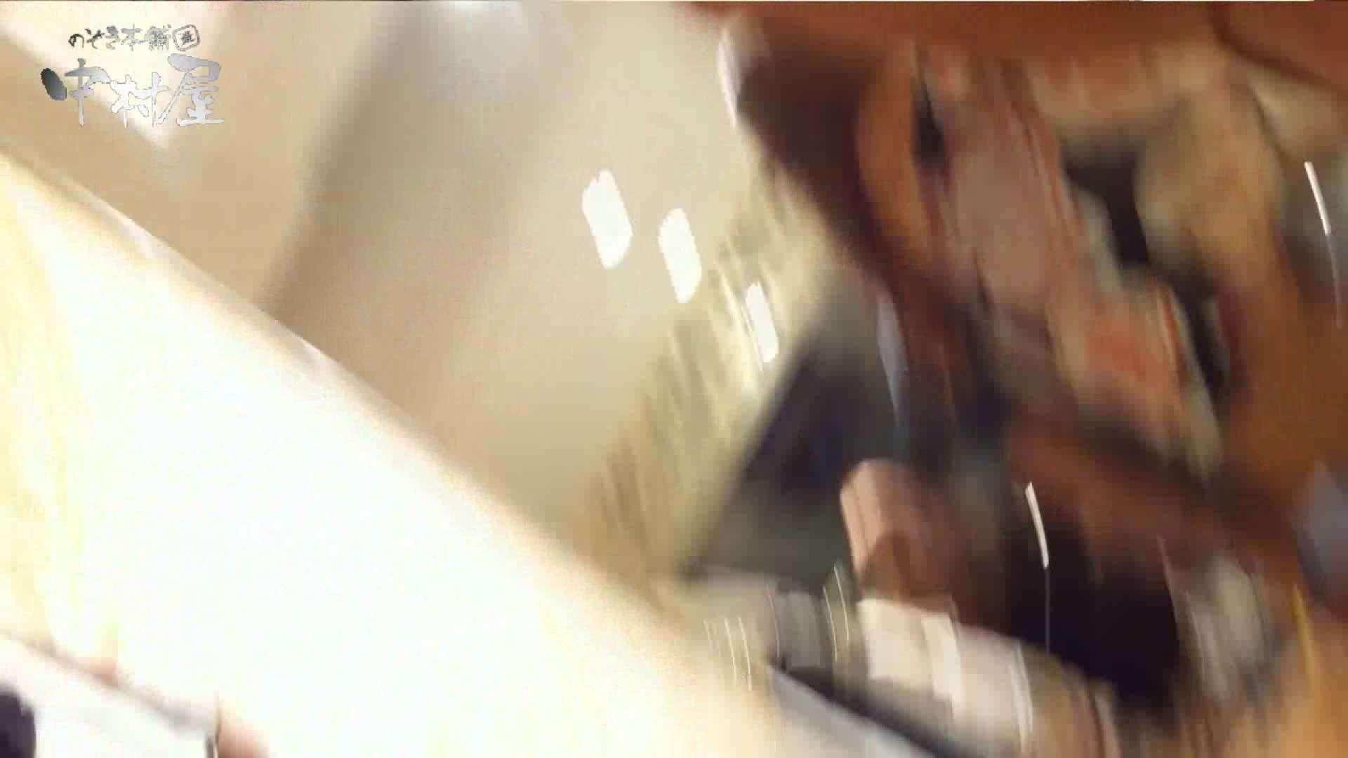 vol.46 可愛いカリスマ店員胸チラ&パンチラ モリマン! チラ 覗きスケベ動画紹介 76画像 72