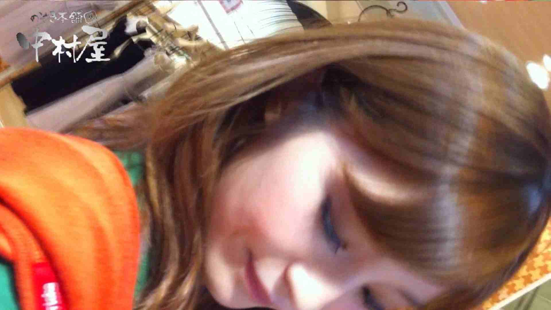 vol.48可愛いカリスマ店員胸チラ&パンチラ アニメ声の店員さん パンチラ | チラ  110画像 11