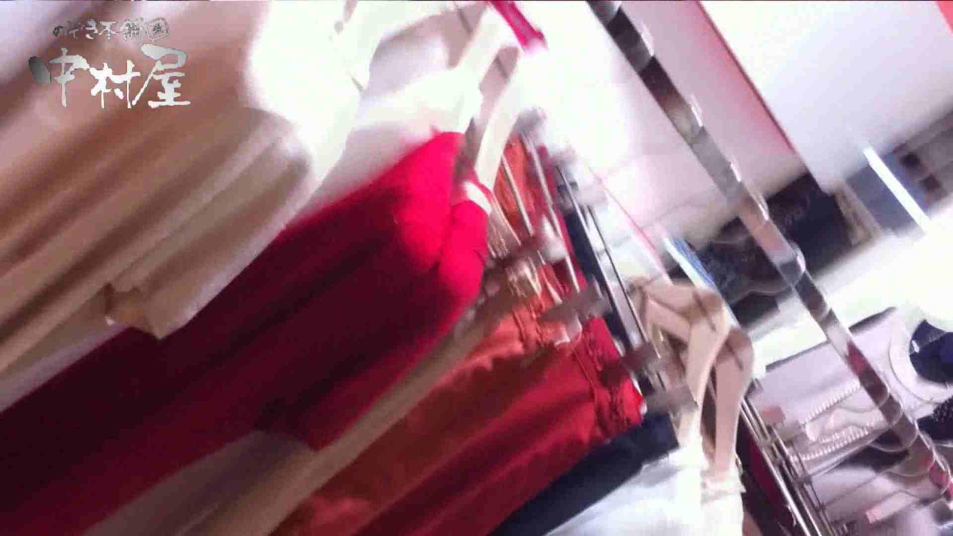 vol.48可愛いカリスマ店員胸チラ&パンチラ アニメ声の店員さん 接写 覗きオメコ動画キャプチャ 110画像 18