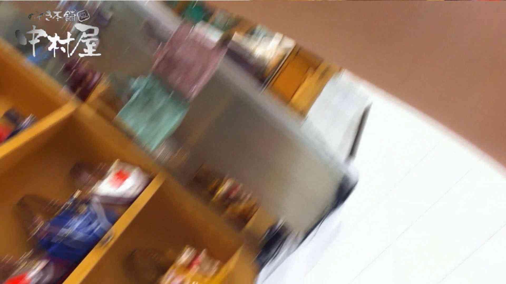 vol.48可愛いカリスマ店員胸チラ&パンチラ アニメ声の店員さん OLセックス 盗撮戯れ無修正画像 110画像 32