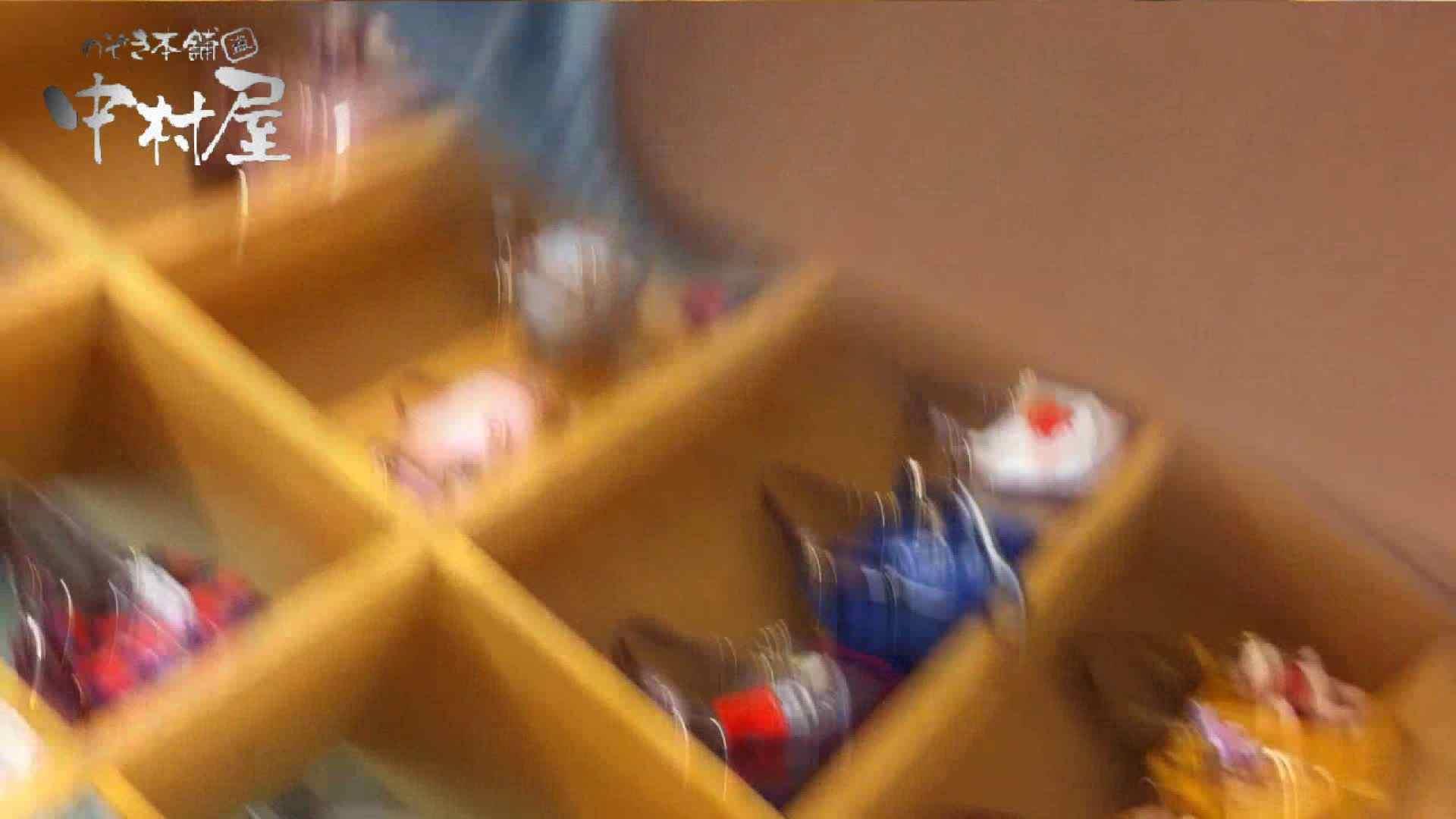 vol.48可愛いカリスマ店員胸チラ&パンチラ アニメ声の店員さん 接写 覗きオメコ動画キャプチャ 110画像 33