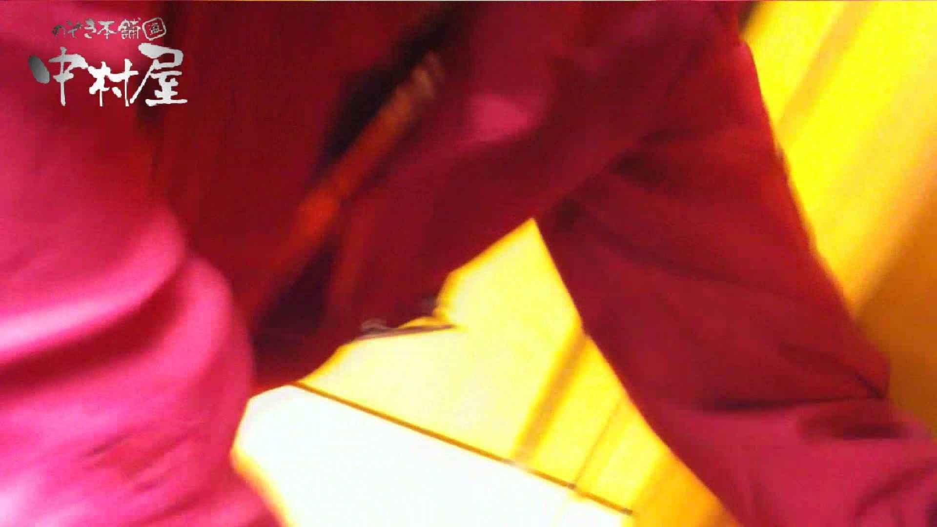 vol.48可愛いカリスマ店員胸チラ&パンチラ アニメ声の店員さん OLセックス 盗撮戯れ無修正画像 110画像 47