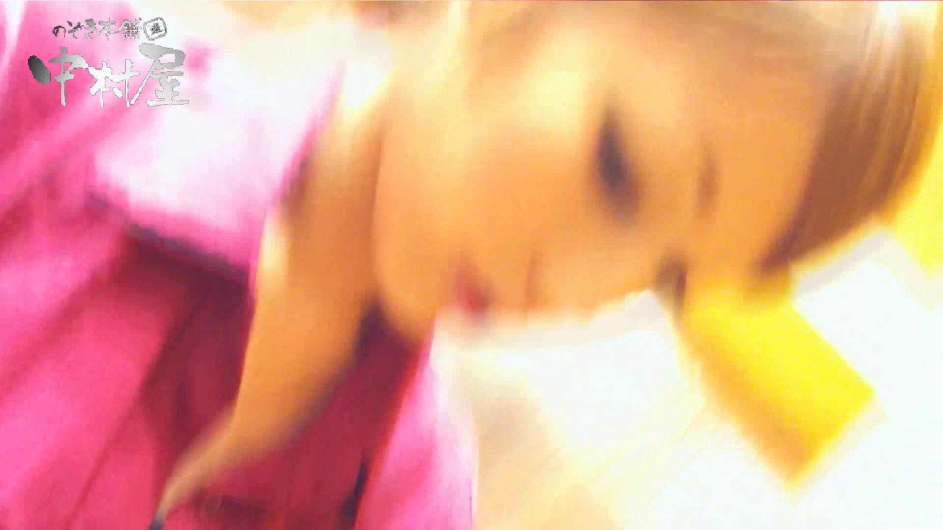 vol.48可愛いカリスマ店員胸チラ&パンチラ アニメ声の店員さん 接写 覗きオメコ動画キャプチャ 110画像 58