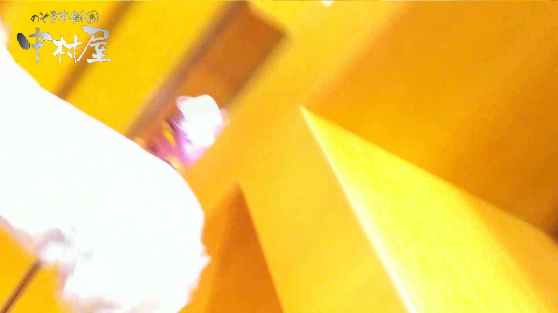 vol.48可愛いカリスマ店員胸チラ&パンチラ アニメ声の店員さん パンチラ  110画像 60