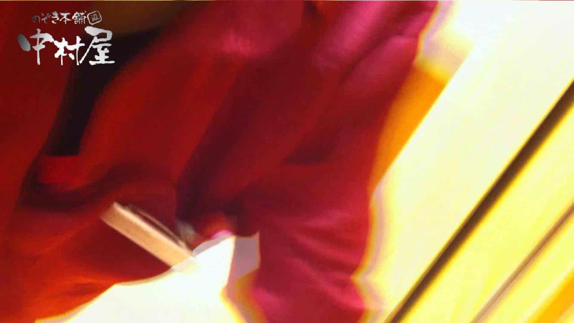 vol.48可愛いカリスマ店員胸チラ&パンチラ アニメ声の店員さん 接写 覗きオメコ動画キャプチャ 110画像 63