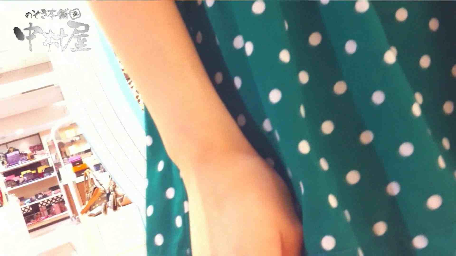 vol.48可愛いカリスマ店員胸チラ&パンチラ アニメ声の店員さん OLセックス 盗撮戯れ無修正画像 110画像 72