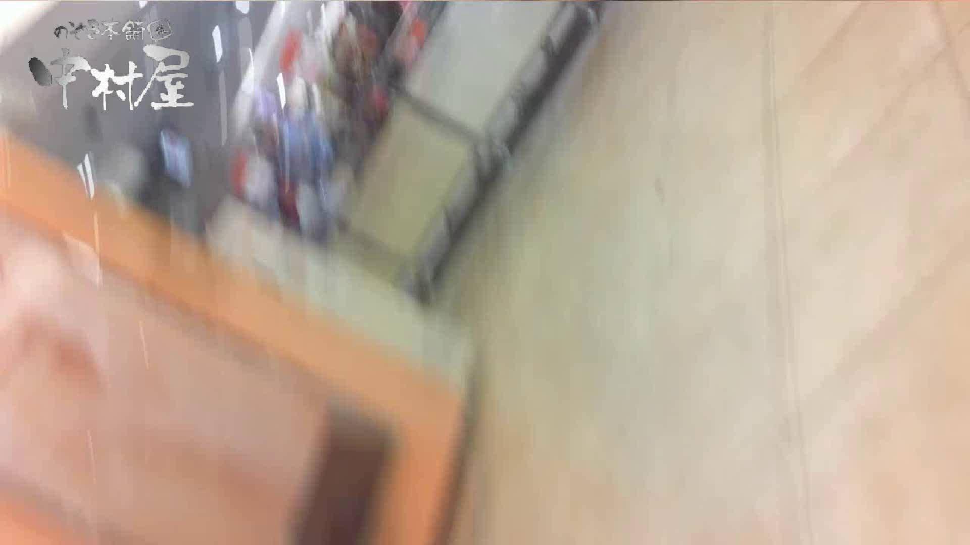 vol.48可愛いカリスマ店員胸チラ&パンチラ アニメ声の店員さん パンチラ  110画像 75