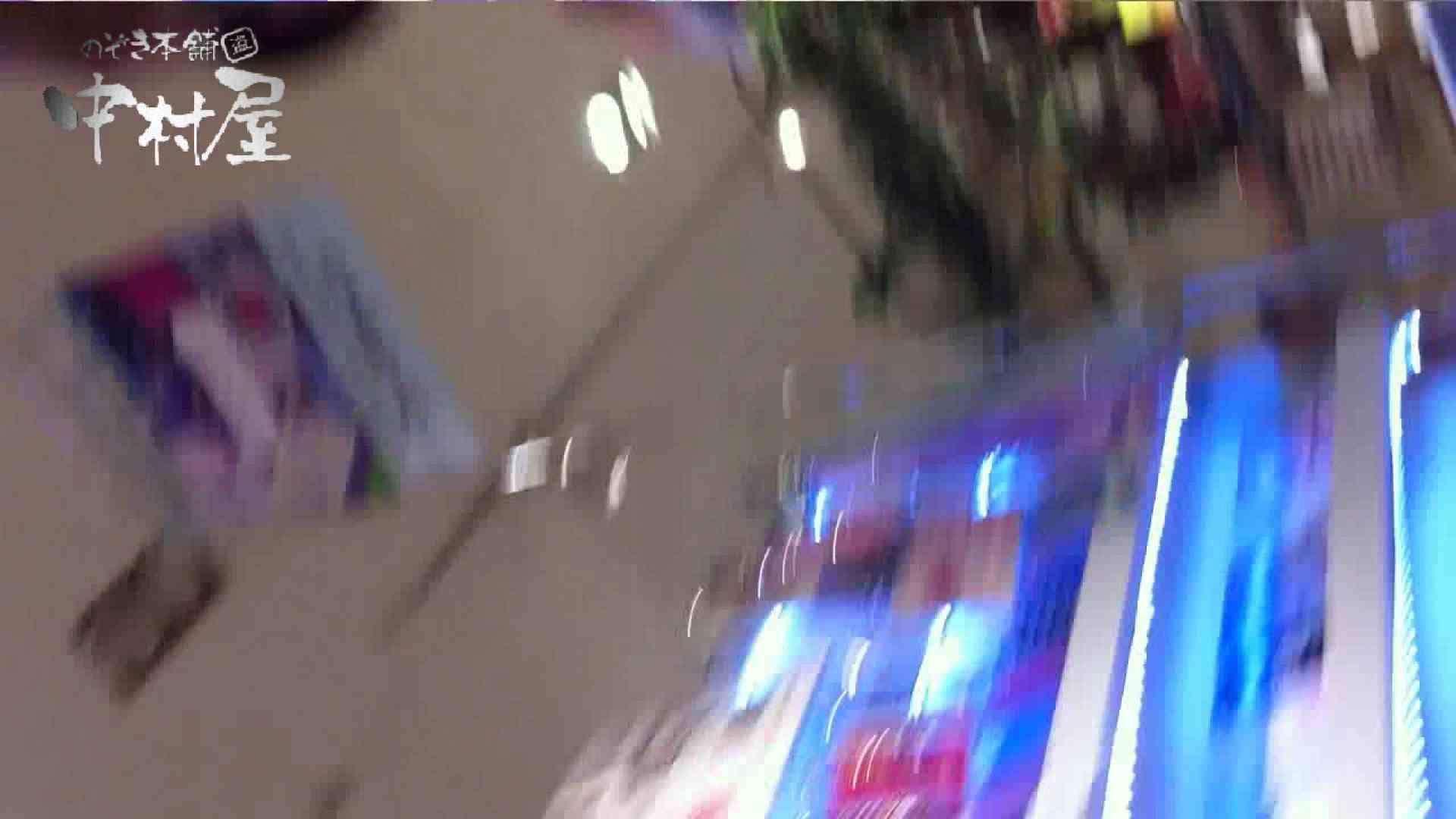 vol.48可愛いカリスマ店員胸チラ&パンチラ アニメ声の店員さん OLセックス 盗撮戯れ無修正画像 110画像 87
