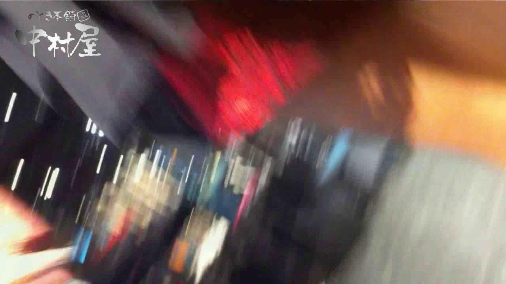vol.48可愛いカリスマ店員胸チラ&パンチラ アニメ声の店員さん パンチラ | チラ  110画像 91