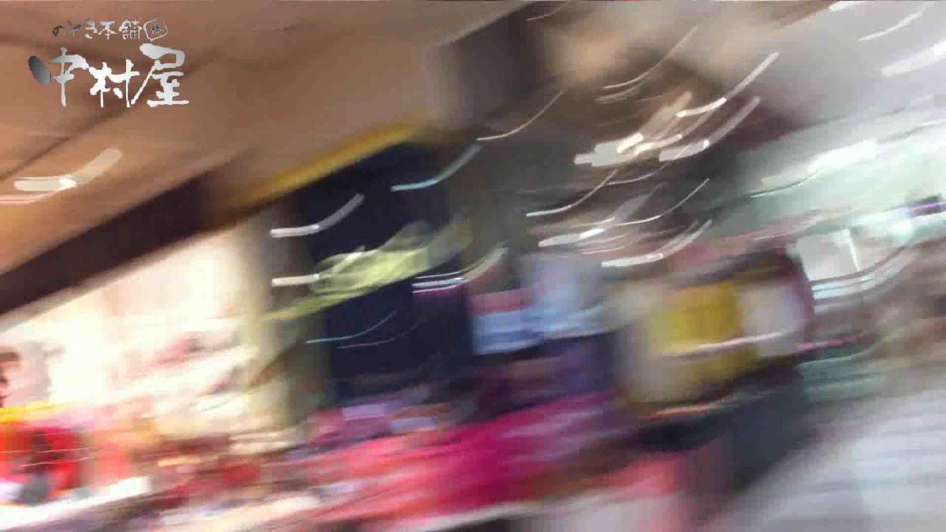 無修正エロ動画|vol.51 美人アパレル胸チラ&パンチラ メガネ店員の谷間|のぞき本舗 中村屋