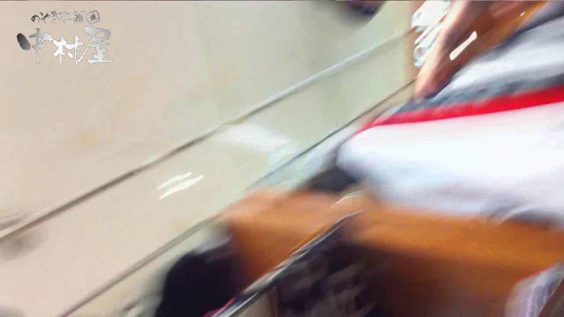 vol.52 美人アパレル胸チラ&パンチラ おとなしそうな店員の胸元にアタック! OLセックス | パンチラ  86画像 1