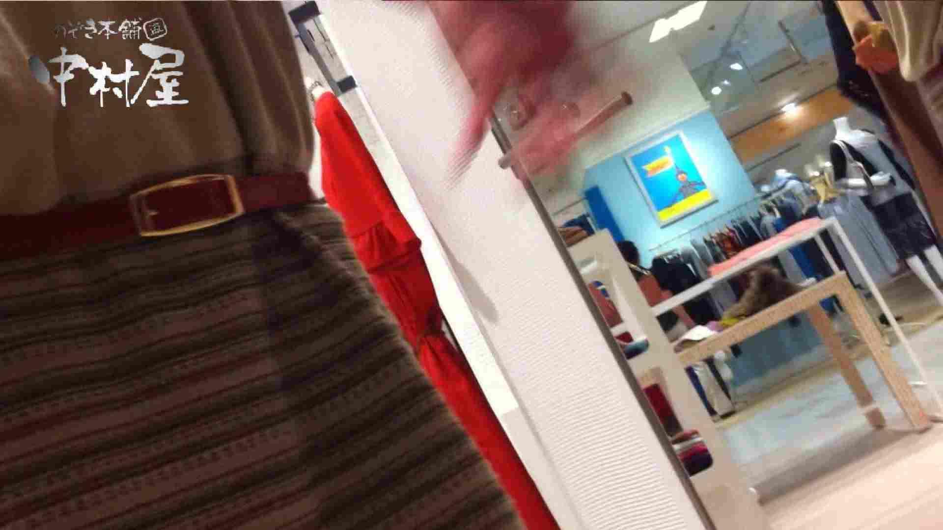 vol.52 美人アパレル胸チラ&パンチラ おとなしそうな店員の胸元にアタック! チラ 盗み撮りオマンコ動画キャプチャ 86画像 12