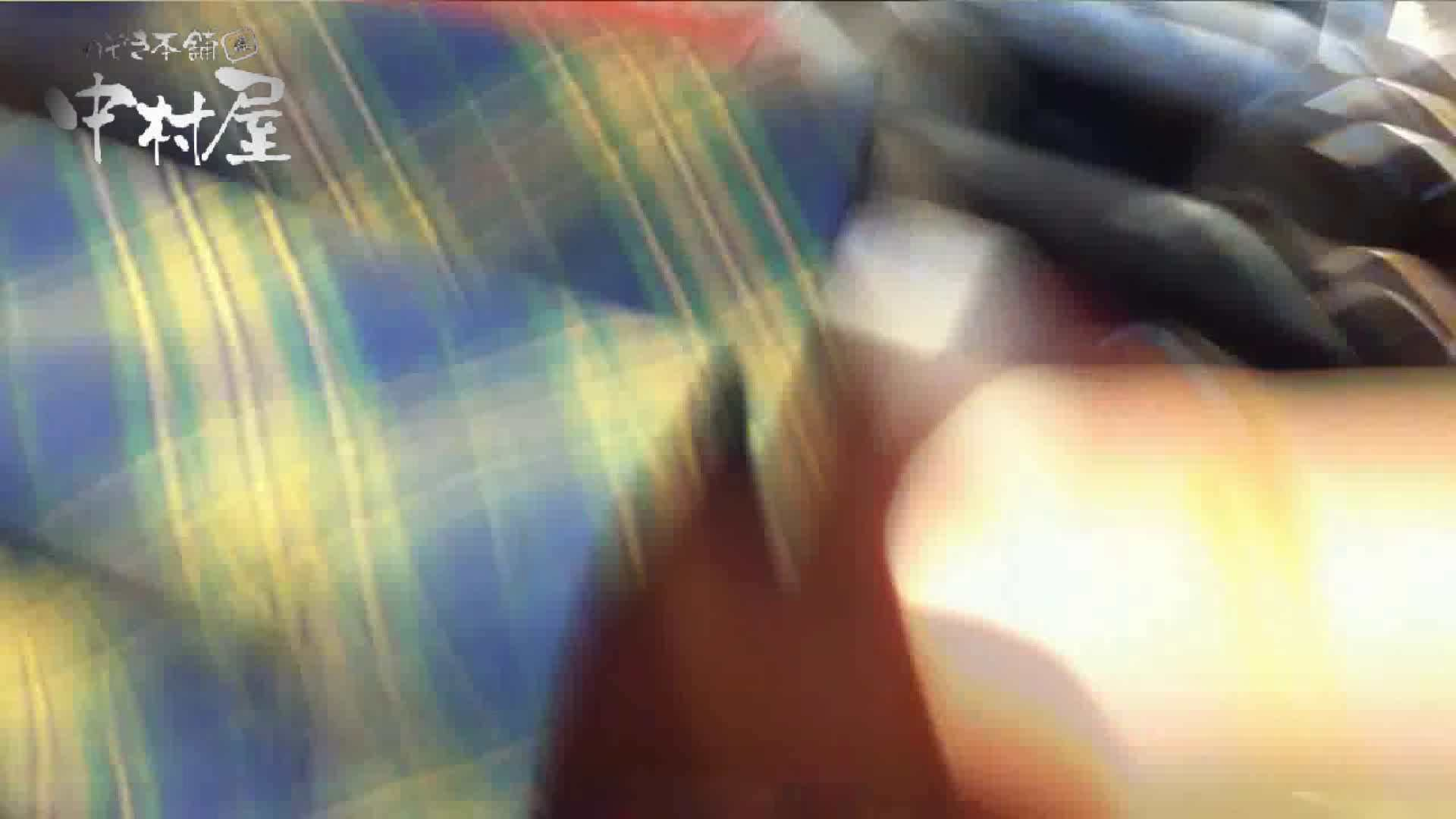 vol.52 美人アパレル胸チラ&パンチラ おとなしそうな店員の胸元にアタック! 接写 盗撮ワレメ無修正動画無料 86画像 28