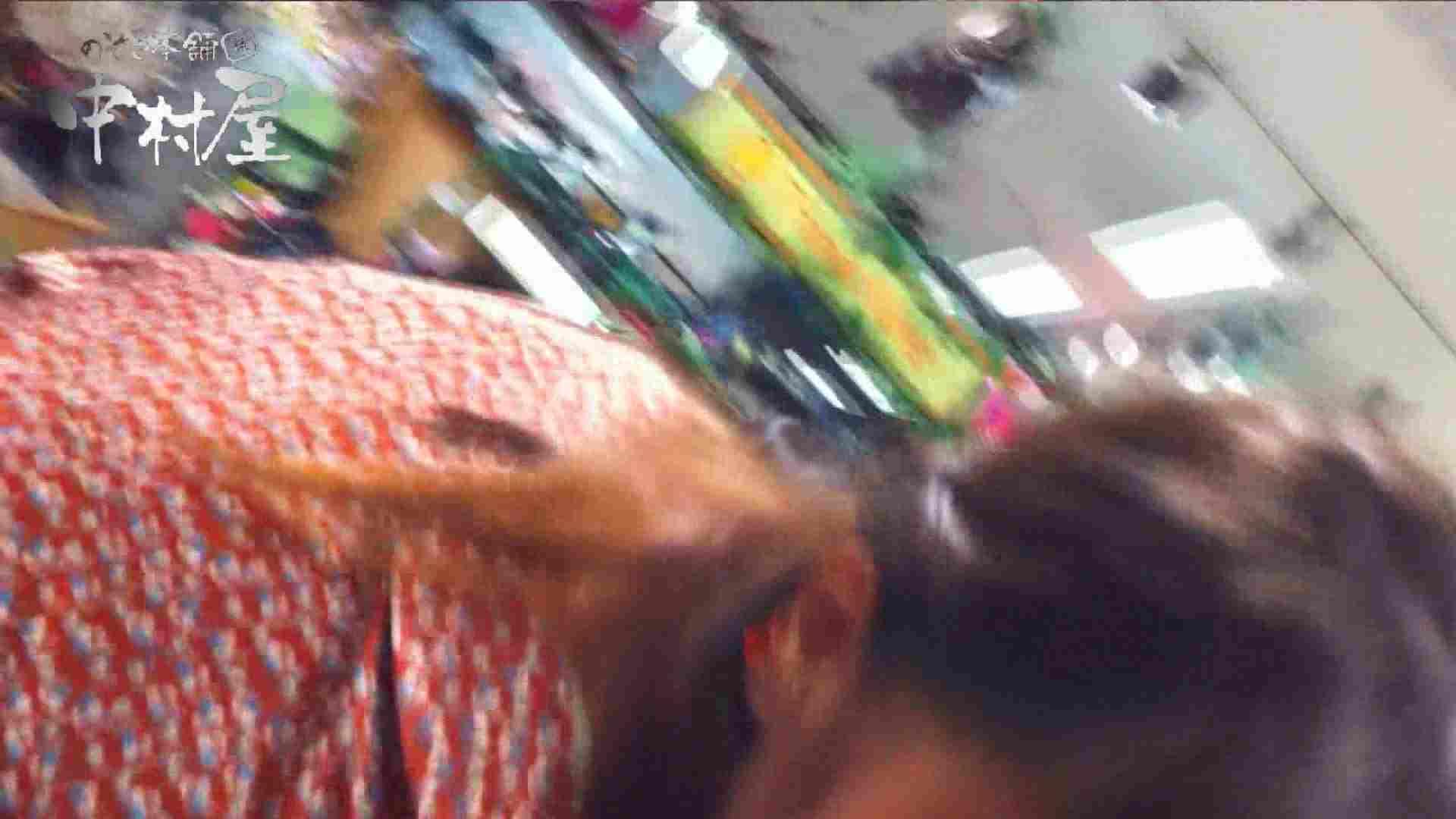 vol.52 美人アパレル胸チラ&パンチラ おとなしそうな店員の胸元にアタック! OLセックス  86画像 35