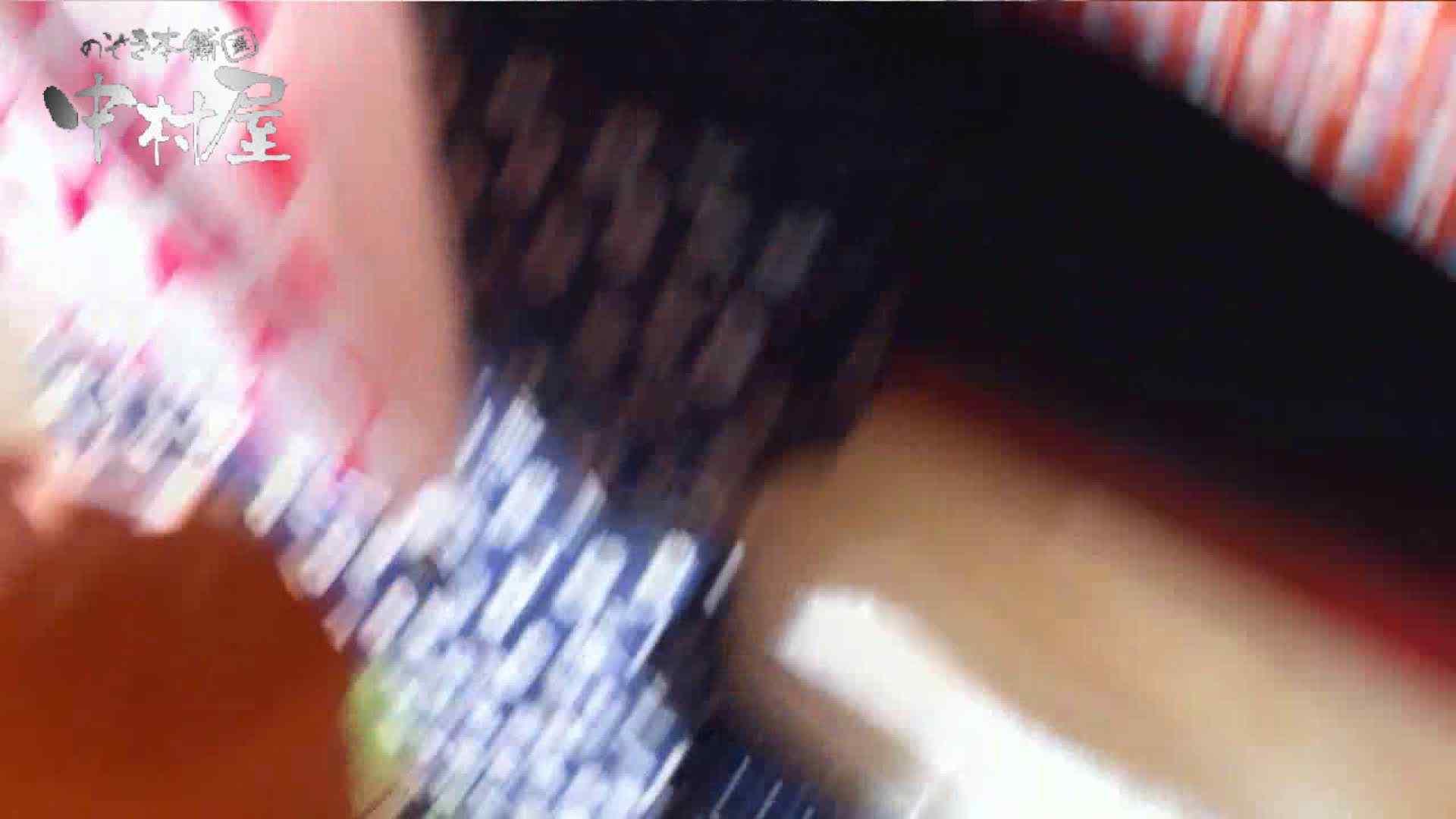 vol.52 美人アパレル胸チラ&パンチラ おとなしそうな店員の胸元にアタック! OLセックス | パンチラ  86画像 41