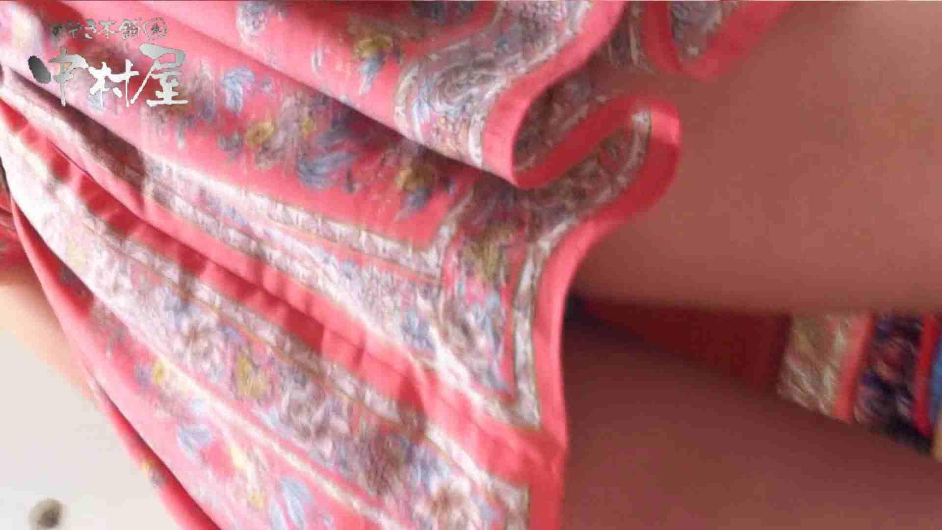 vol.52 美人アパレル胸チラ&パンチラ おとなしそうな店員の胸元にアタック! 胸チラ のぞきおめこ無修正画像 86画像 44
