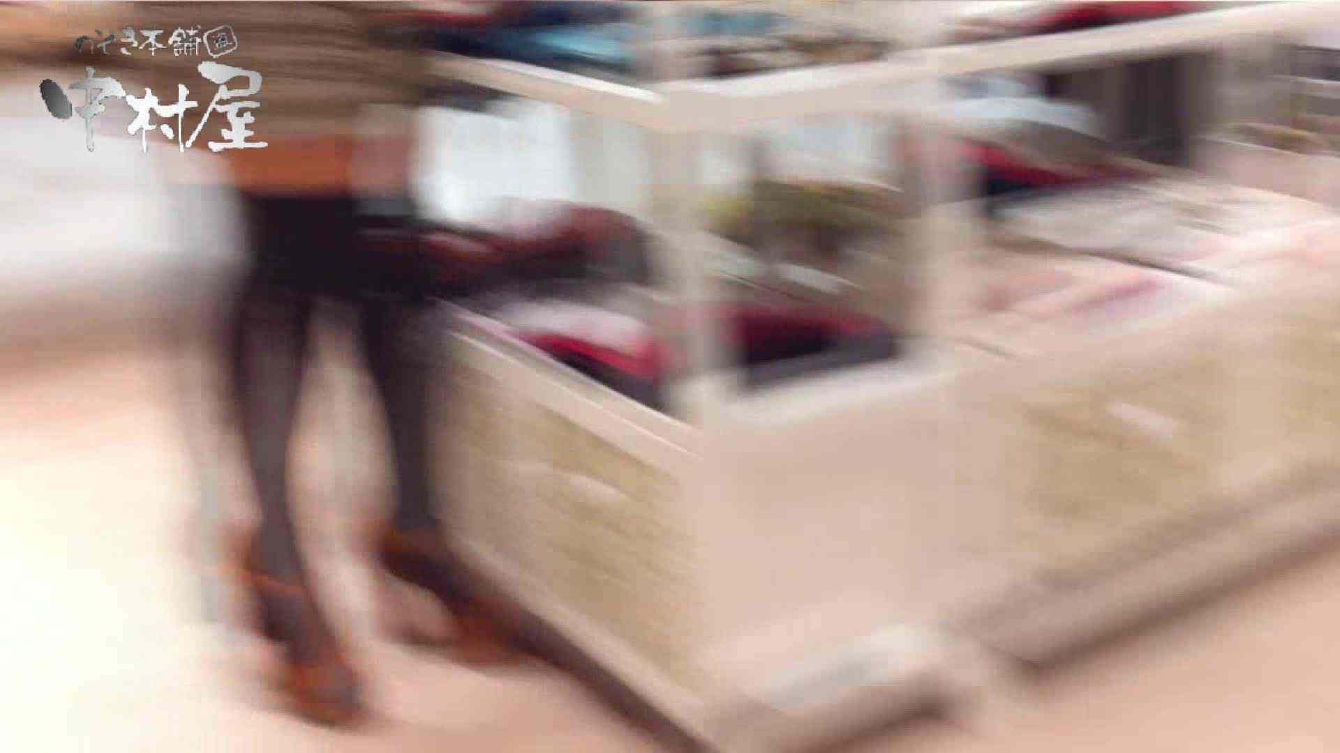 vol.52 美人アパレル胸チラ&パンチラ おとなしそうな店員の胸元にアタック! OLセックス  86画像 60